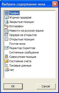 ли россии в криптовалюта легальна-11